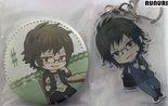 [Pre-owned] IDOLiSH7 Badge and Acrylic Keychain (Yamato Nikaido)