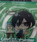 [Pre-owned] Psycho-Pass Acrylic Charm with Ballchain (Ginoza)