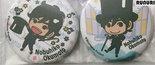 [Pre-owned] Badge Set (Nobuhiko Okamoto)