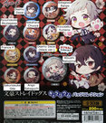 Bungou-Stray-Dogs-Chararium-Badge-Collection