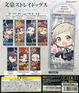 Bungou Stray Dogs Mini Tapestry
