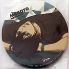 [Pre-owned] Kuroko no Basuke Badge (Makoto Hanamiya)