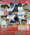 Ace of Diamond Rubber Mascot EX