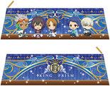 Nendoroid Plus - King of Prism by PrettyRhythm Pen Case