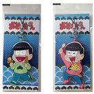 Osomatsu-san Original Illustration Rubber Strap