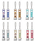 Starry Sky Connect Strap