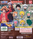 One Piece Rubber Mascot Vol.3