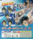 DIVE!!-Rubber-Mascot-(with-Ballchain)