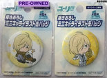 [Pre-owned] Yuri!!! on Ice 2 Badges (Yuri Plisetsky)