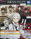 bungou_stray_dogs_mini_figures