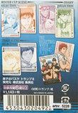 Kuroko no Basuke Playing Cards [Pre-owned]