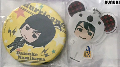 [Pre-owned] Badge and Acrylic Charm (Daisuke Namikawa)