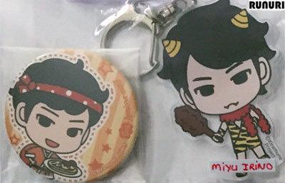 [Pre-owned] Badge and Acrylic Keychain (Miyu Irino)
