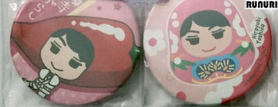 [Pre-owned] Badge Set (Hiroyuki Yoshino)