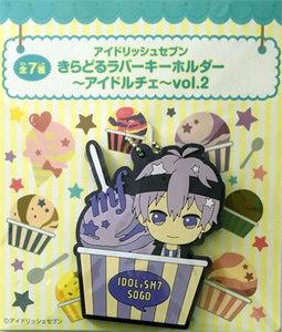 [Pre-owned] IDOLiSH7 Rubber Mascot with ballchain (Sogo Osaka)