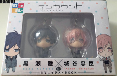 10 Count Color Collection Set: Riku Kurose x Tadaomi Shirotani (& Mini Illustration Book)