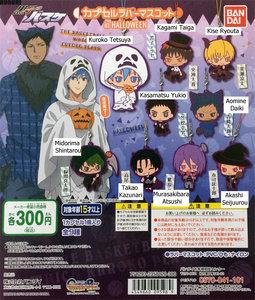 Kuroko no Basuke Rubber Mascot (in Halloween)