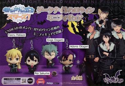 Ensemble Stars! Dark Night Halloween Mini Figure (Strap)