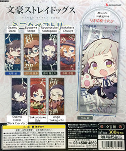 Bungou-Stray-Dogs-Mini-Tapestry