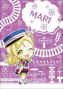 Love Live! Sunshine!! Clear File (Ohara Mari)