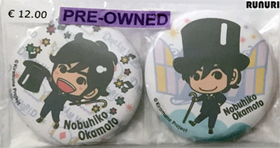 Pre-owned_Nobuhiko-Okamoto_badge_set